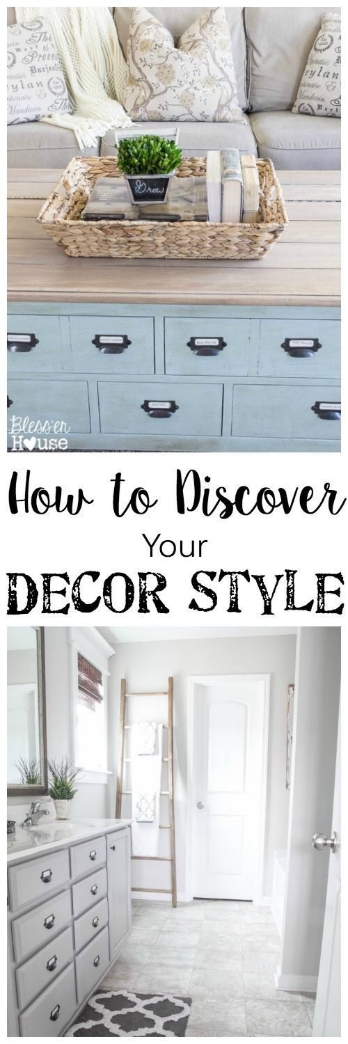 """How to Discover Your Decor Style 