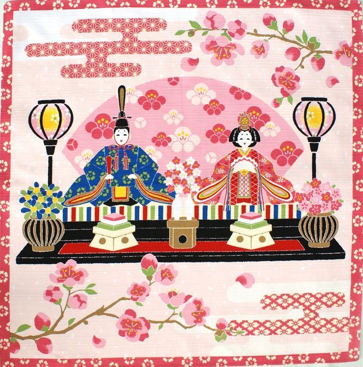 《 風呂敷 》タペストリーでお部屋を春の装いに!ひなまつり 雛祭り 雛まつり 雛飾り ひな祭り。【 風呂敷 】 さとうひろみ 雛 綿 小風呂敷(約50cm巾)[ タペストリー 風呂敷 ふろしき お雛様 ミニ 雛人形 コンパクト ひなまつり 雛祭り 雛まつり 雛飾り 三人官女 二段 四季 季節 春 3月 飾り ディスプレイ ディスプレー 壁掛け 掛軸 ]【メール便対応】3月(2)-B