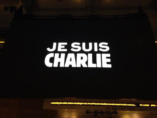 """""""I am Charlie"""" for the name """"Charlie Hebdo"""", name of the french magazine where the most beloved satirical journalists of the last 50 years have been killed by islamisc terrorists in Paris."""