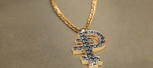 логотип для Русской православной церкви