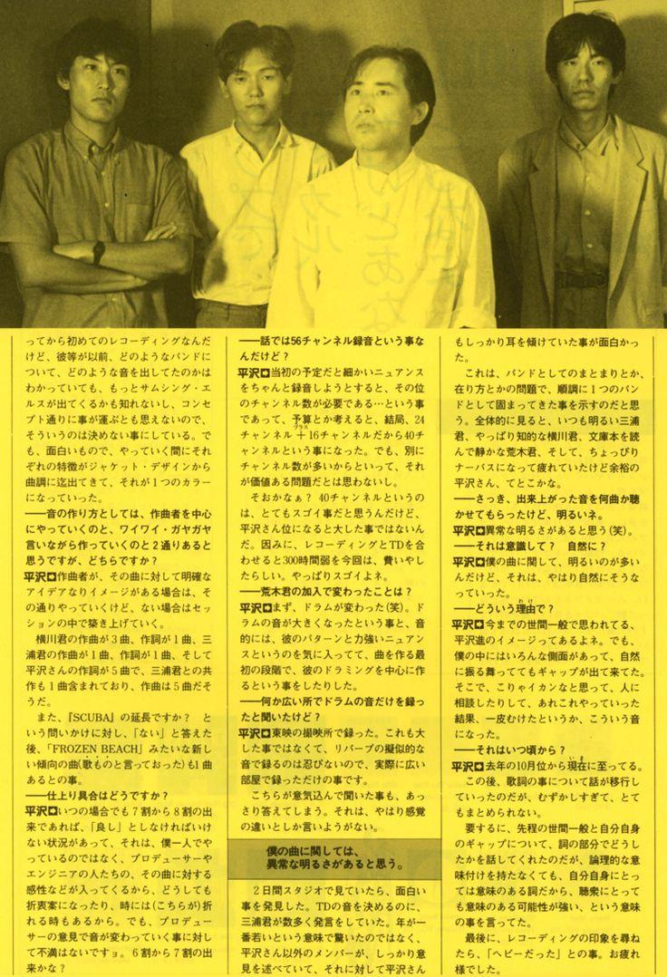 P-MODEL(平沢進/Susumu Hirasawa)interview