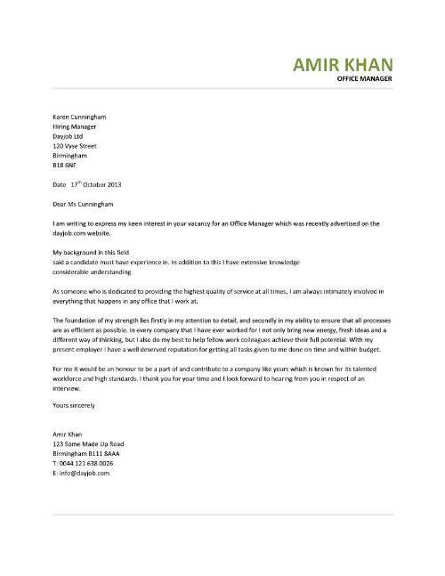 office manager resume cover letter coordinator etusivu program