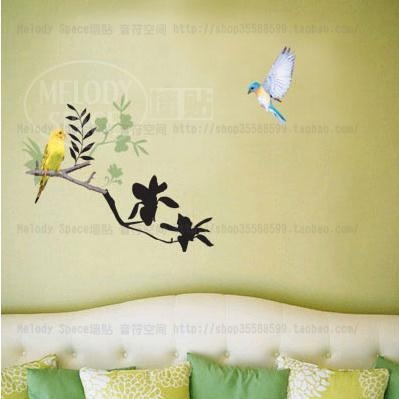 Best 93 Books images on Pinterest   Bird wall decals, Removable wall ...