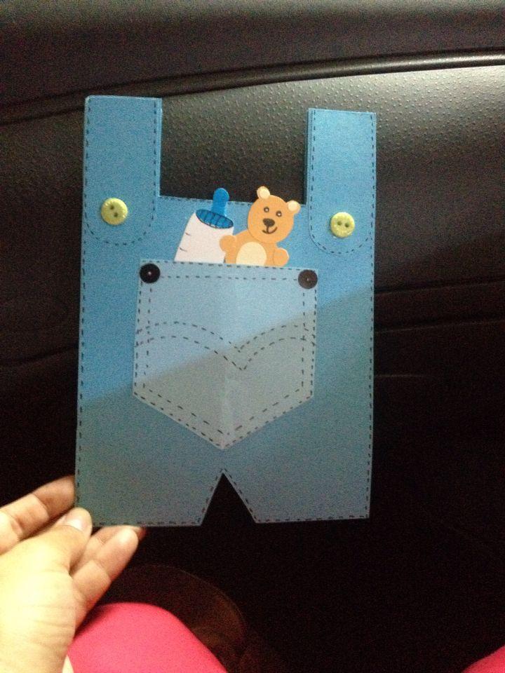 Καρτα για νεογεννητο αγορακι