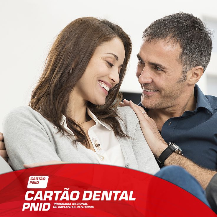 Sorrir deve ser mais simples e com o Cartão Dental PNID é bem mais fácil. Saiba como, informe-se e adira já ao nosso Cartão! http://www.pnid.pt/cartaodentalpnid/#saber-mais