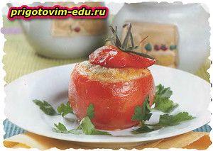 Помидоры с начинкой из баклажана и сыра