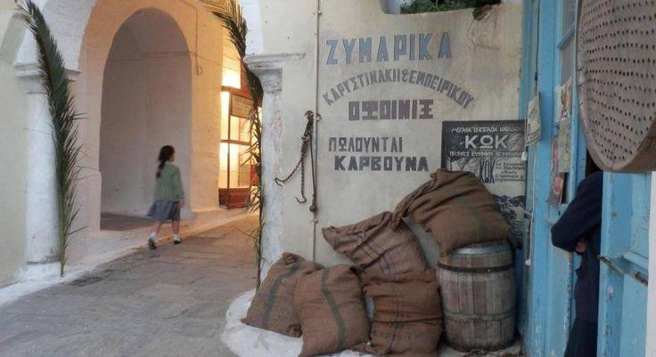Στην Καμάρα. Από το προσωπικό αρχείο του σκηνογράφου της ταινίας, Αντώνη Δαγκλίδη. #MikraAgglia