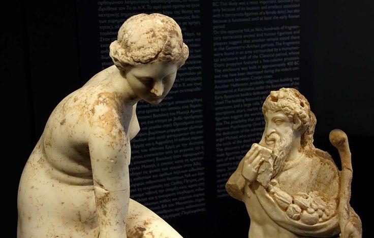 Eleftherna Archaeological Museum