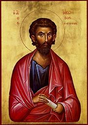 Apostle James (son of Alphaeus) - OrthodoxWiki
