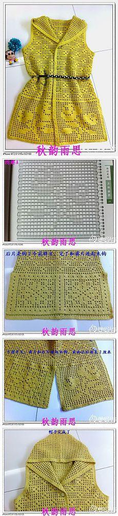 Филейная туника с капюшоном с китайского сайта