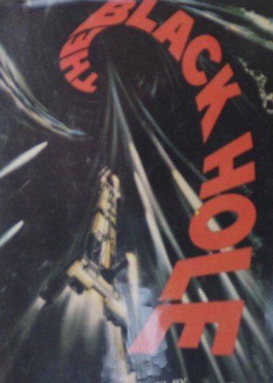 Vintage SciFi: The Black Hole Alan Dean by HudsonPulpAndRockets