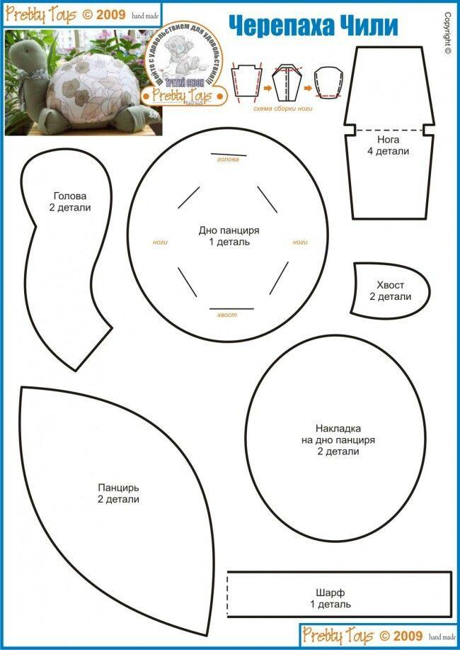 Turtle pattern | Turtle Patterns | Turtle pattern, Stuffed toys ...