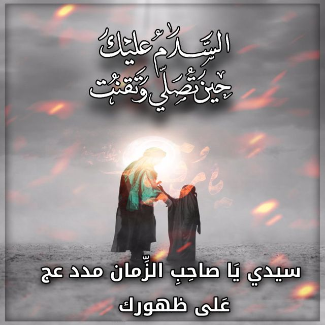 Pin By Aldahan On Tavla In 2021 Islam Quotes