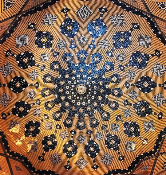 Ceiling designs from The Atlas Mtns.