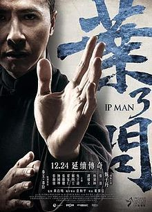 Ip Man 3 is a 2015 Hong Kong biographical martial arts film directed by Wilson Yip, produced by Raymond Wong and written by Edmond Wong with action choreography by Yuen Woo-ping. It is the third in the Ip Man film series based on the life of the Wing Chun grandmaster Yip Man and features Donnie Yen reprising the title role. The film also stars Mike Tyson, and Yip Man's pupil Bruce Lee is portrayed by Danny Chan.