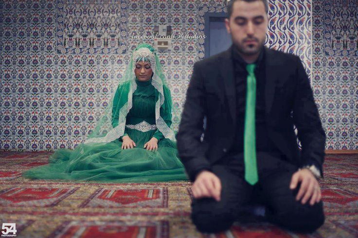 Muslim Bride and Groom Praying at Mosque
