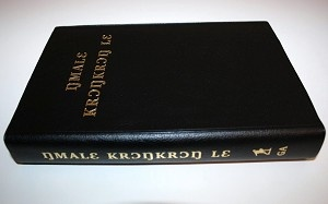 The Bible in Ga Language / New Ga Ghana Bible 062P / A New Translation - Nmale Kronkron Le The Ga language is a Kwa language spoken in Ghana, in and around the capital Accra. It has a phonemic distinction between 3 vowel lengths.