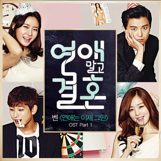 Marriage not dating korean drama free download