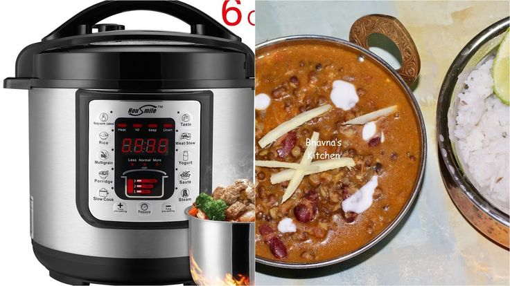 One Pot Dal Makhani Electric Cooker Video Recipe | Bhavna's Kitchen