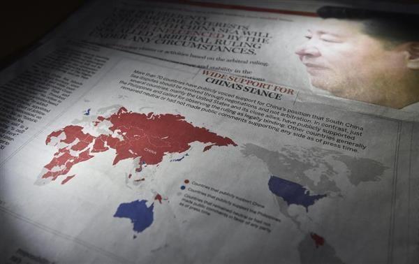 南シナ海問題で、中国を支持する国々の世界地図を掲載する13日付の英字紙チャイナ・デーリー(共同)