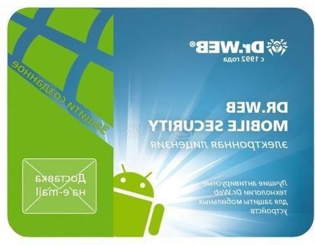 Электронная лицензия Dr.Web Mobile Security Комлексная защита, 36 мес. на 4 устройства