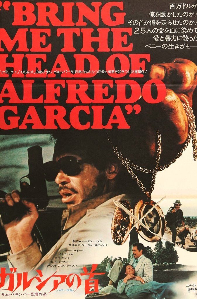 Bring Me the Head of Alfredo Garcia (1974) Original Japanese B2 Movie Poster