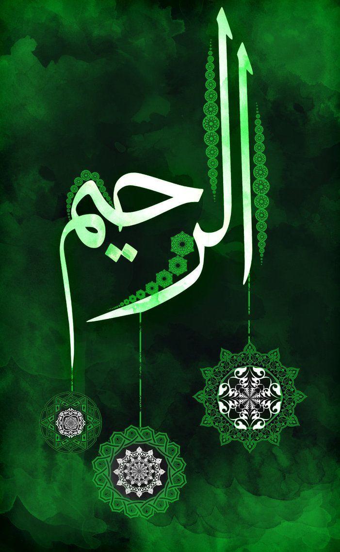 Allah'ım! Seni anmak, Sana şükretmek, ve Sana güzelce kulluk etmekte bana yardım et.. -Hz. Muhammed (s.a.v)