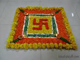 simple flower rangoli designs - Google Search