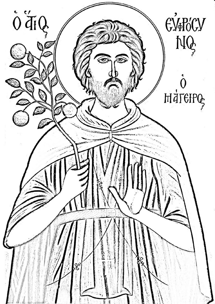 Icon outline/coloring page for St. Euphrosynos, feast day Sept 11....also many, many more images. Definitely worth your time! From Zωγραφιές (Zografies)