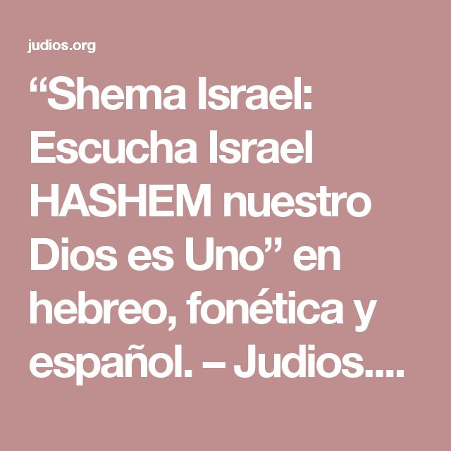 """""""Shema Israel: Escucha Israel HASHEM nuestro Dios es Uno"""" en hebreo, fonética y español. – Judios.org"""