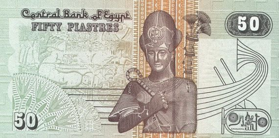 Vintage Egypt 50 Piastres Banknote.Fifty Piastres.Fifty cents.Special Banknote for collectors