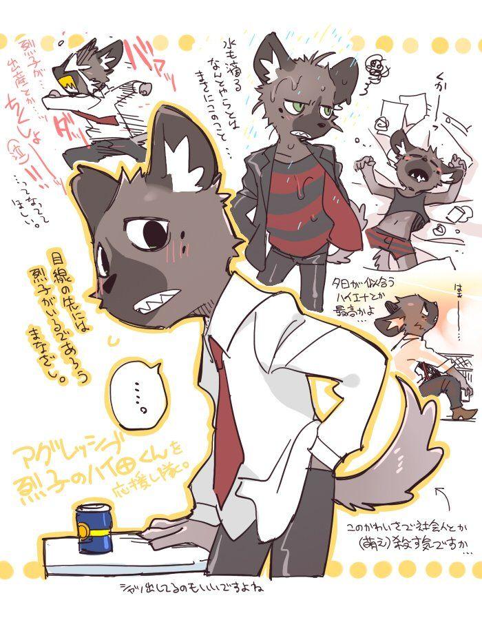 Embedded Furry art, Cute art, Best comedy anime
