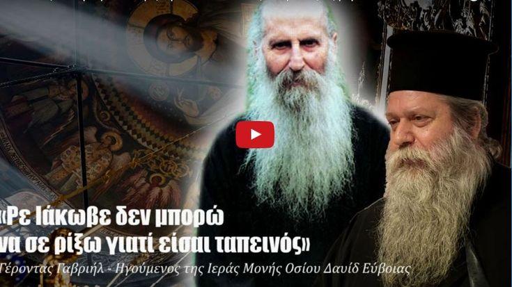«Ρε Ιάκωβε δεν μπορώ να σε ρίξω γιατί είσαι ταπεινός» (Βίντεο) - Pentapostagma.gr : Pentapostagma.gr