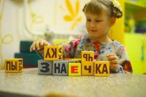 http://lglive.ru/10-samyx-poleznyx-rekomendacij-kak-podgotovit-rebenka-k-shkole/ Каждый родитель знает, что к концу лета необходимо своего ребенка подготовить к школе. Однако важно не только своего малыша снарядить всеми необходимыми тетрадями, ручками и карандашами, но и уделить внимание моральному аспекту, то есть заняться его психологической подготовкой. Поэтому далее пойдет речь о том, как полностью подготовить ребенка к школе....