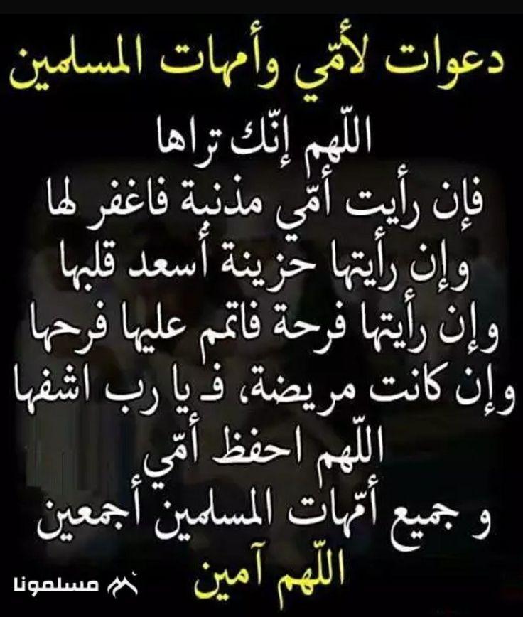 Pin On Islamic إسلاميات