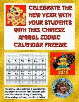 Chinese Animal Zodiac Calendar FREEBIE  Perfect for teaching your students about the Lunar New Year that falls on February 19, 2015 this year.