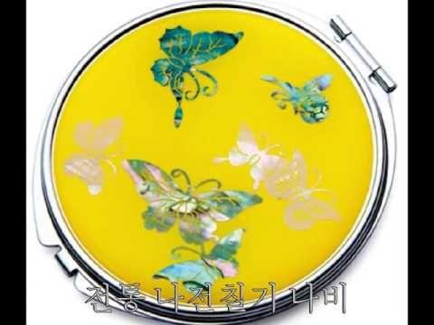 전통 나전칠기 나비 문양 동영상 학술대회 선물,세미나 기념품