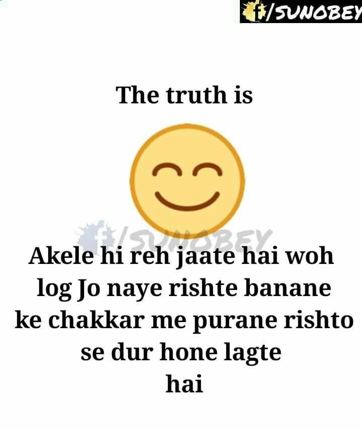Quotes On Friendship And Love In Hindi: Pin By Alia Khan On Main Shayar To Nahi...
