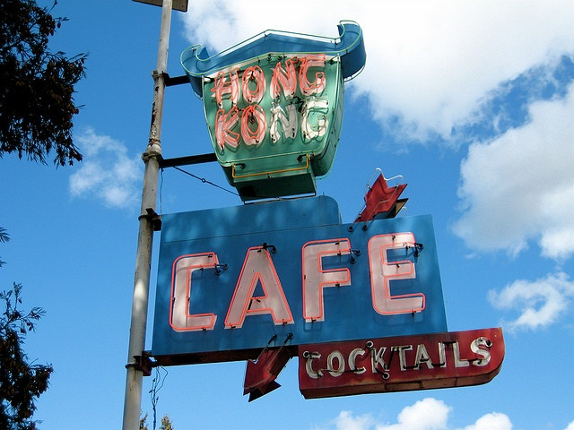 Chinese Food Grants Pass Oregon