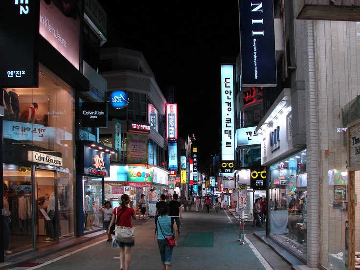 GWANGJU STREET | #Korea #Travel