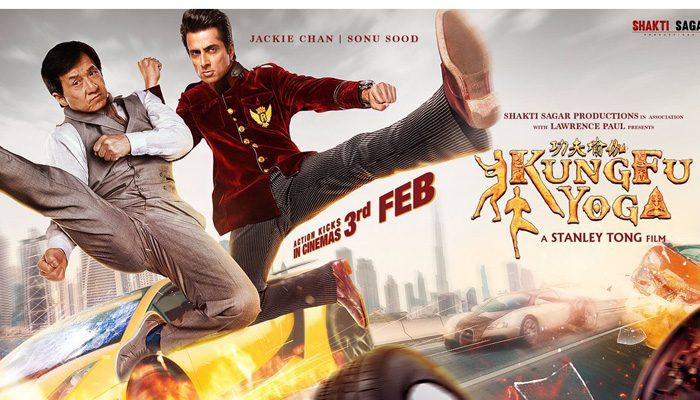 Kung Fu Yoga Full Movie - HD :http://movies.jeyanet.com/kung-fu-yoga-full-movie-online-watch/