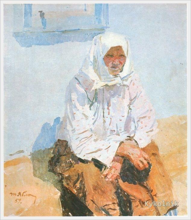 Tatiana Yablonskaya In the Sun 1959