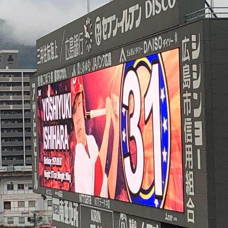 広島東洋カープ掲示板