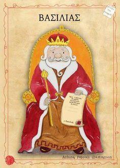 «Φτιάξε ένα παραμύθι»: καρτέλα έκτη (βασιλιάς)