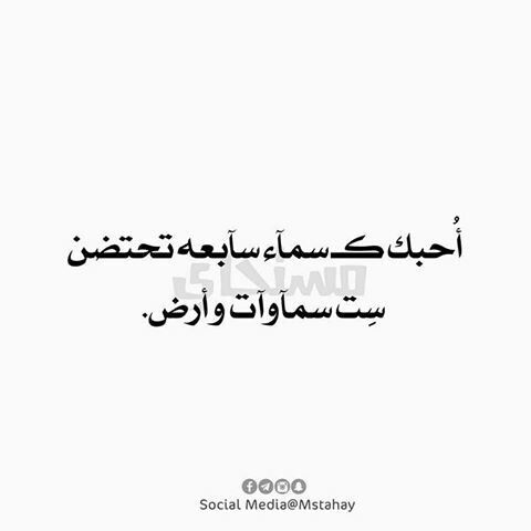 Pin By فلسطينية ولي الفخر On كلام معسول Math Arabic Calligraphy Calligraphy