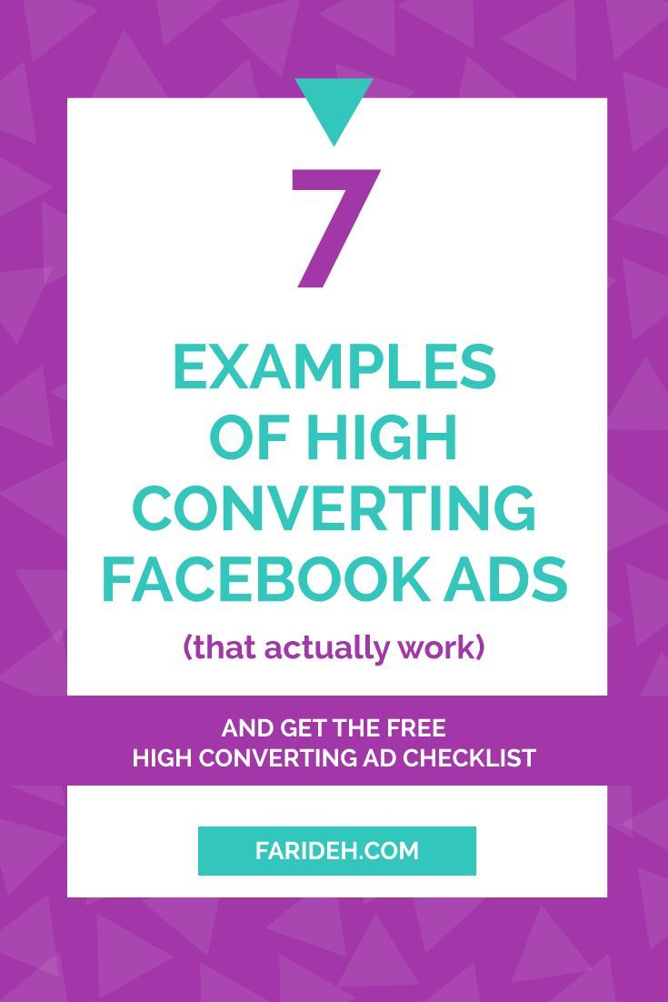 how to make a good facebook ad
