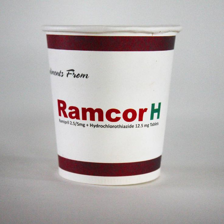 #paper #cup #brandname #advertising  #promote #promotion #disposable #medicine #doctors