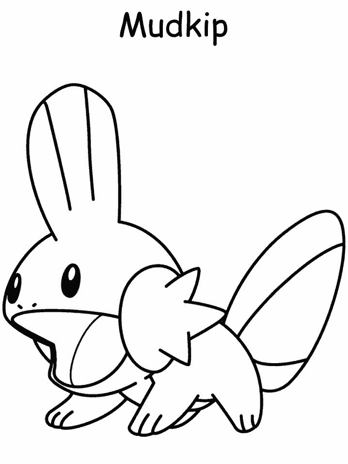 mudkip evolution coloring pages - photo#5