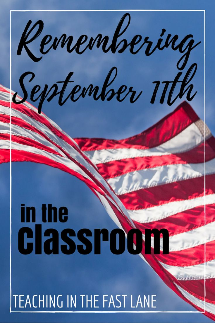 Remembering September 11th in the Classroom-Seven ways to open discussion in the elementary classroom.