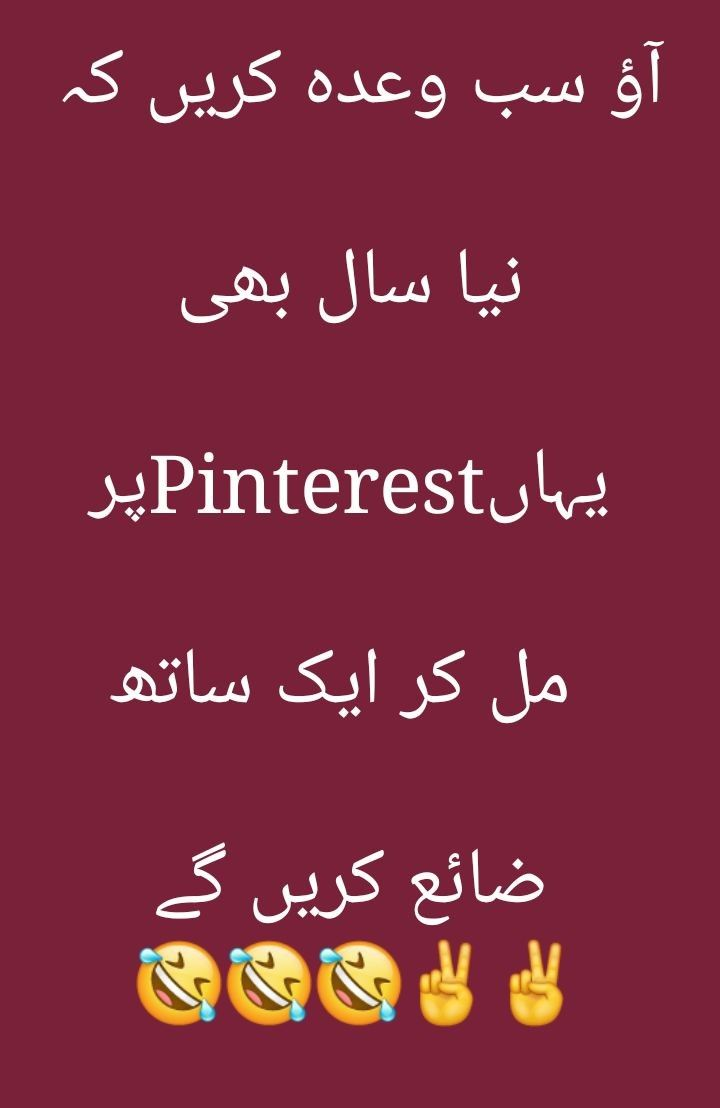 Funny Girly Quote Funny Quotes In Urdu Writing Dialogue Prompts